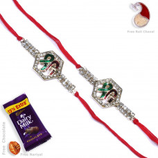 Rakhi gift Set online - Two Brother Rakhi Set- Rakhis Online -BR 013 DR