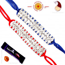 buy Rakhi Set online - Two Brother Rakhi Set- Rakhis Online -BR 221 DR