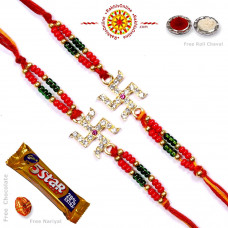 buy Rakhi Set online - two Brother Rakhi set- Rakhis Online -BR 222 DR