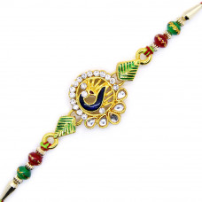 Colourful Kundan Peacock Rakhi