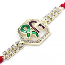 Gemstone Shree Rakhi
